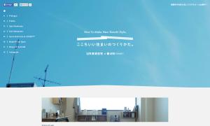 UR賃貸住宅 × AFRO FUKUOKA