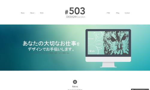 503 DESIGN Garden