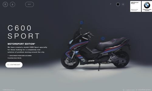 BMW Motorrad Special
