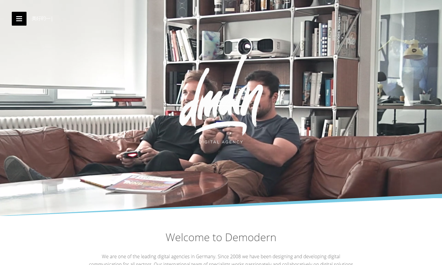 Home   Demodern Digitalagentur
