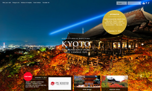 Kyoto Travel Guide  Official