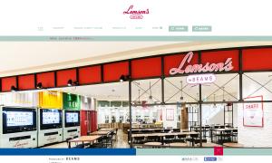 Lemson's