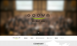 株式会社GOOYA|2016年度卒向け新卒採用サイト