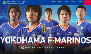 横浜F・マリノス ユニフォーム販売サイト