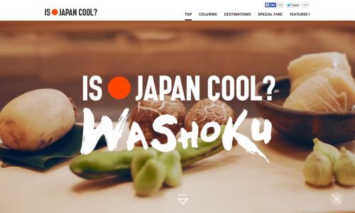 IS JAPAN COOL    All Nippon Airways