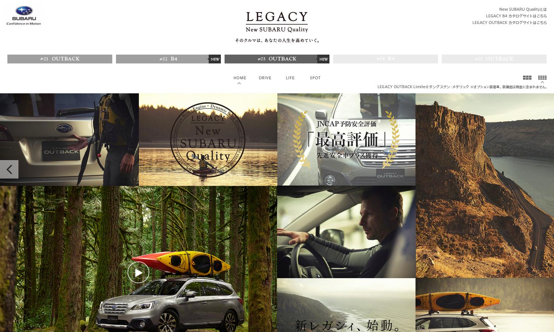 NEW LEGACY|新型レガシィ スペシャルサイト スバル
