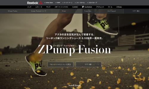 Reebok ZPump Fusion リーボック ジーポンプ フュージョン