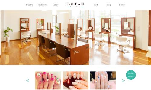 BOTAN Total beauty salon