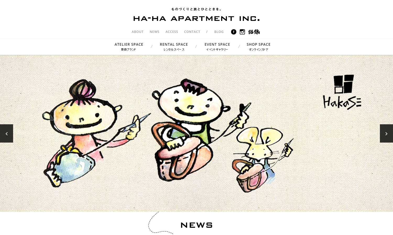 Ha Ha apartment   ものづくりと旅とひとときを。