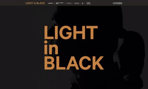 LIGHT in BLACK スペシャルサイト[CITIZEN シチズン腕時計]